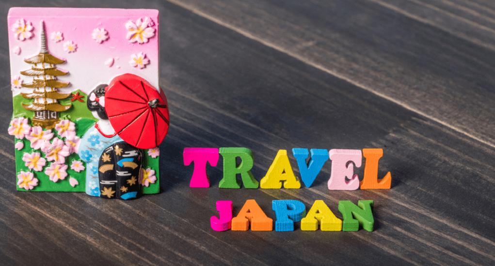 Oleh-oleh khas Jepang - Mainan Magnet