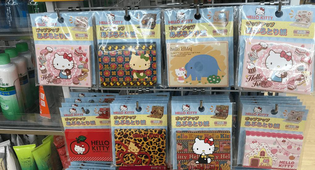 Oleh-oleh khas Jepang - Masker Hello Kitty