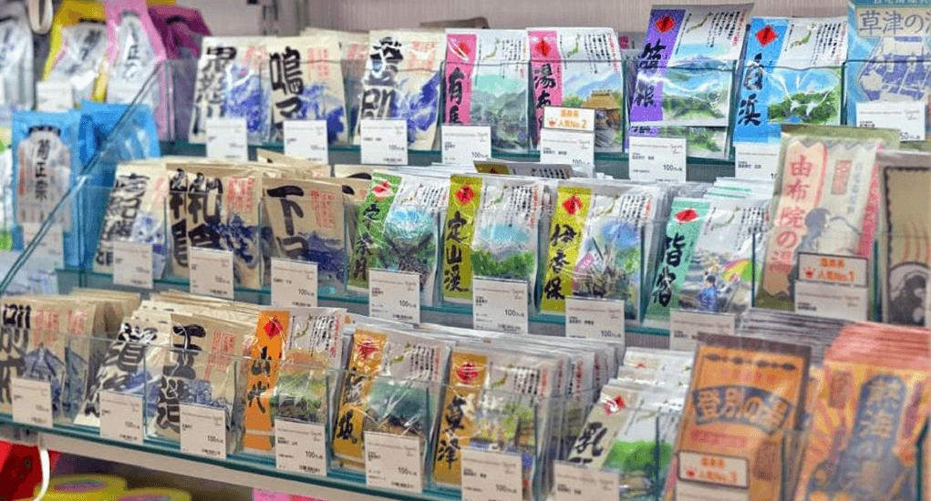 Oleh-oleh khas Jepang - bubuk mandi