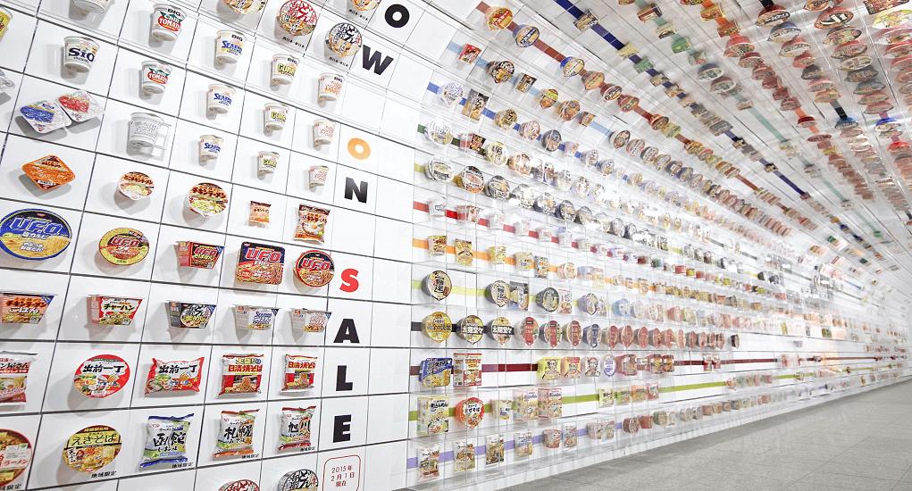 Osaka - Momofuku Ando Instant Ramen Museum