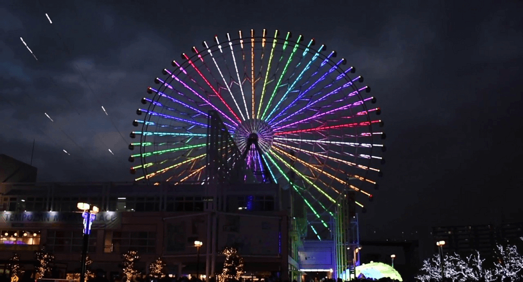 Osaka - The Tempozan Ferris Wheel