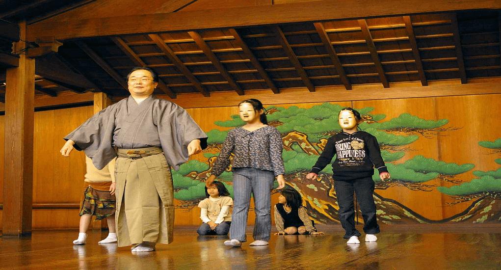Osaka - Yamamoto Noh Theater
