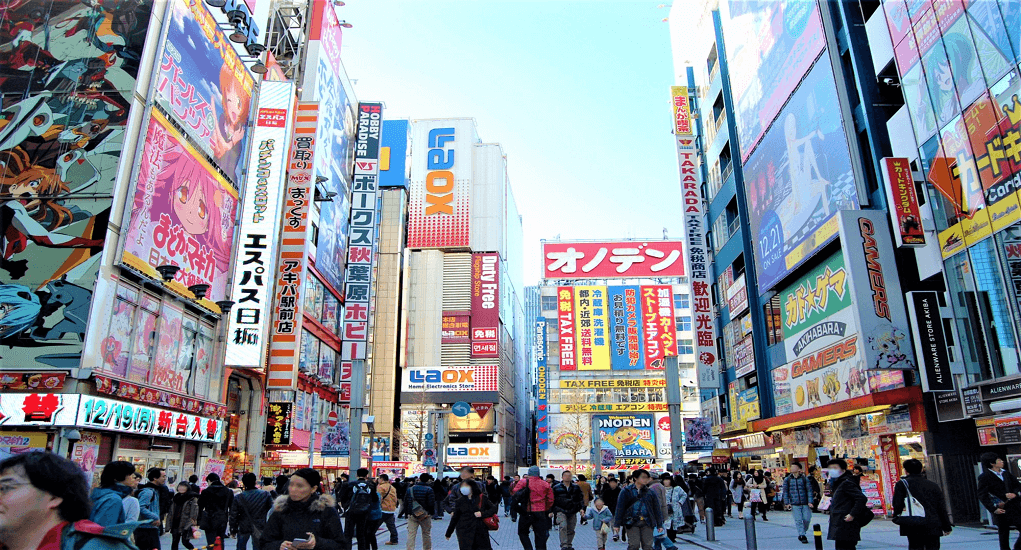 Panduan Traveling Murah ke Jepang - Akihabara