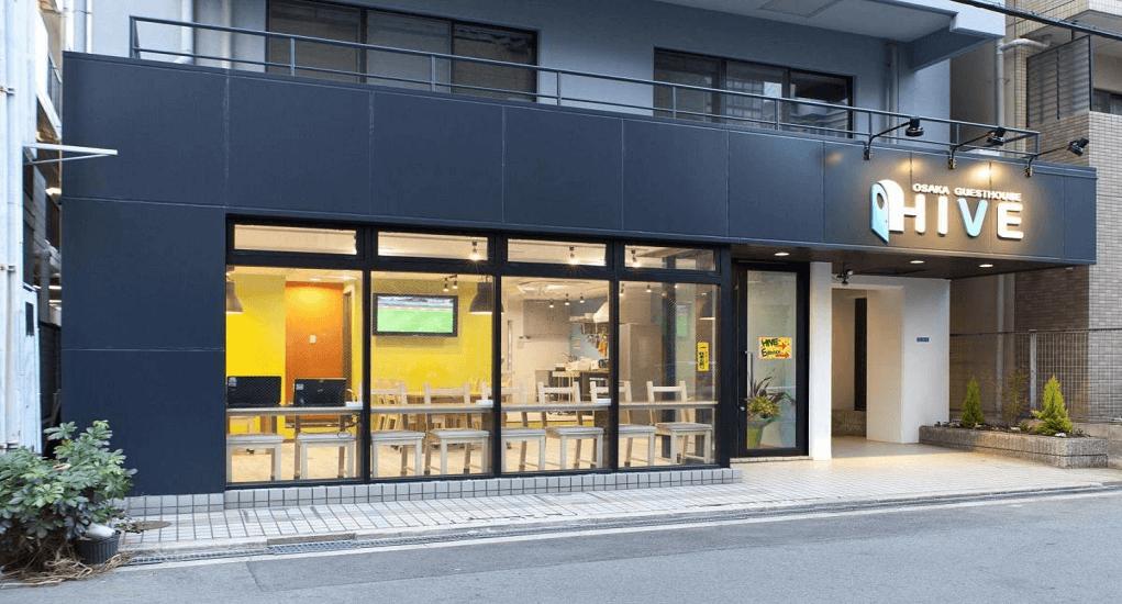 Panduan Traveling Murah ke Jepang - Akomodasi di Tokyo dan Osaka