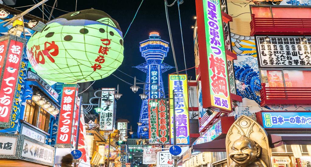 Panduan Traveling Murah ke Jepang - Shinsekai