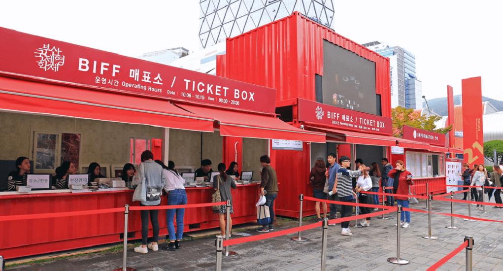 Pantai Haeundae - Menjadi Tempat Penyelenggaraan Festival Film