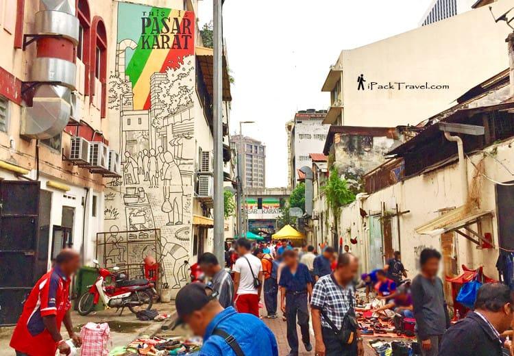 ช้อปโลดแล่น! Pasar Karat กับไอเทมราคาถูก!