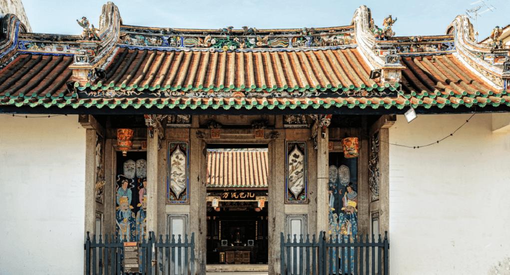 Penang - Han Jiang Ancestral Temple