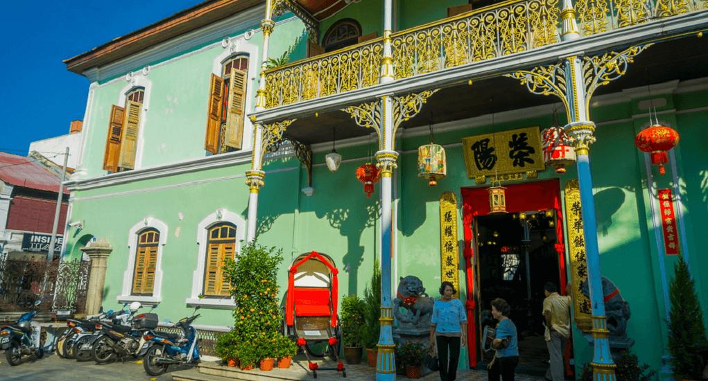 Penang - Museum Exploration