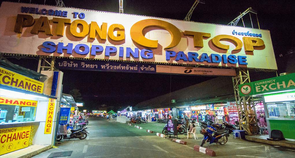 Phuket - Pasar Malam Patpong