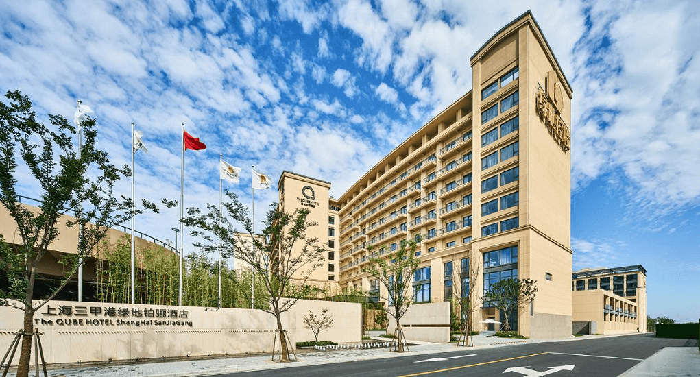 Shanghai Airport - QUBE Hotel Pudong