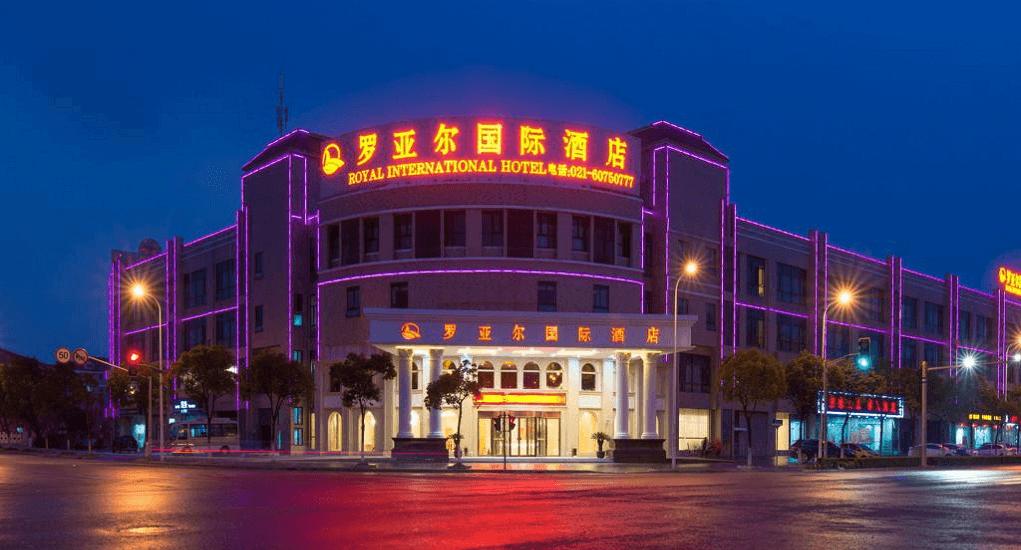 Shanghai Airport - Royal International Shanghai Hotel