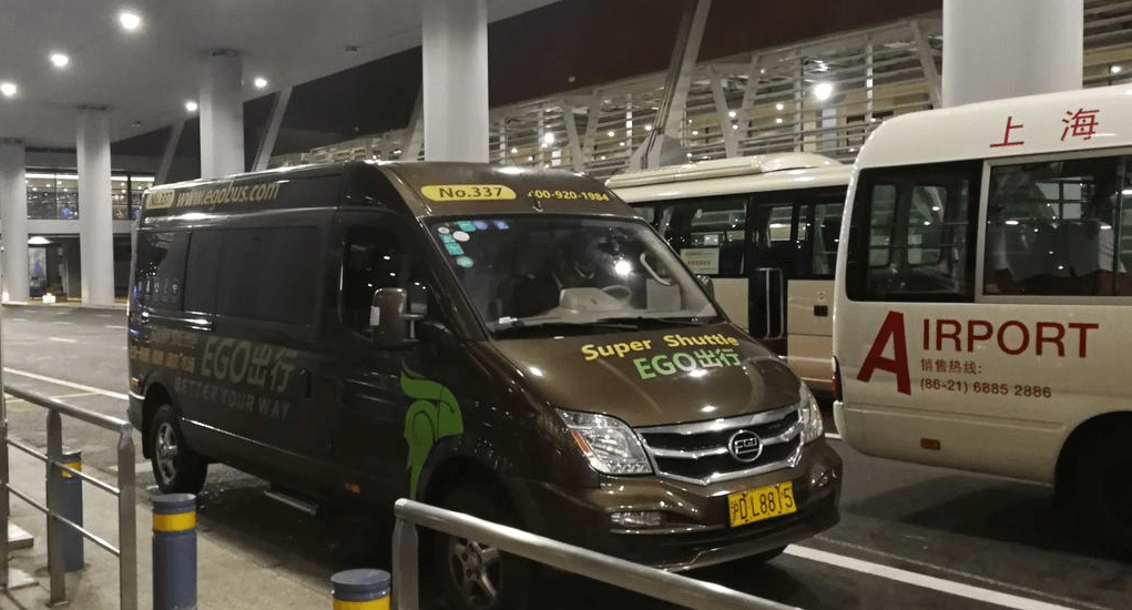 Shanghai Airport - The Airport Shuttle