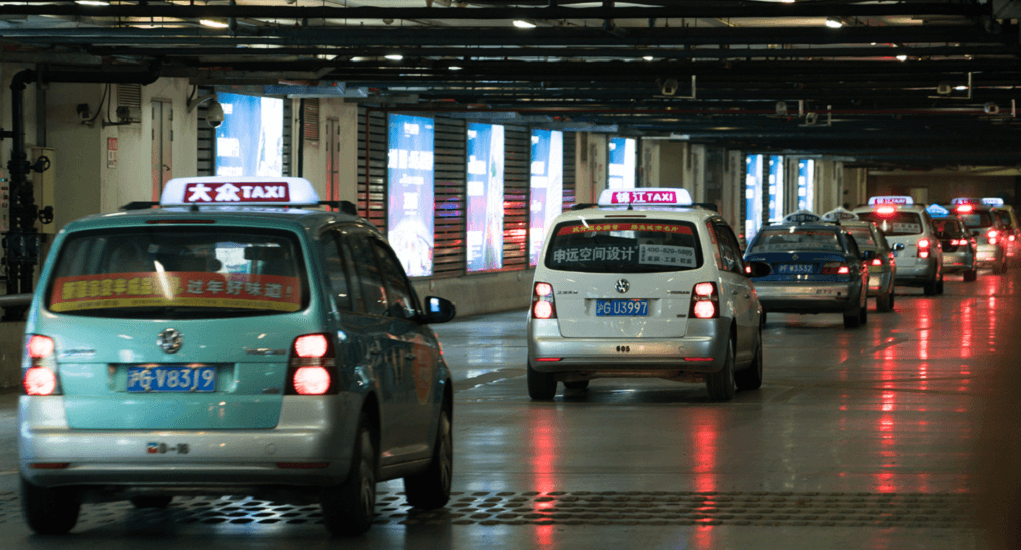 Shanghai Airport - The Taxi