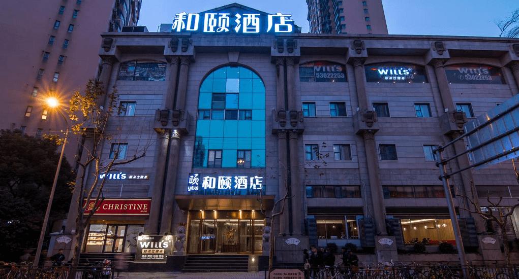 Shanghai Airport - Yitel Hotel