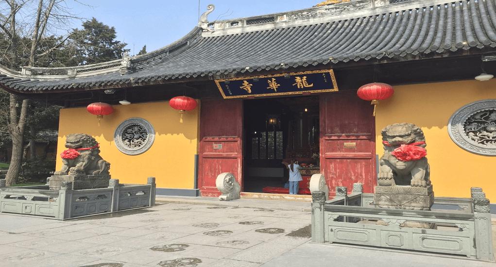Shanghai - Longhua Pagoda