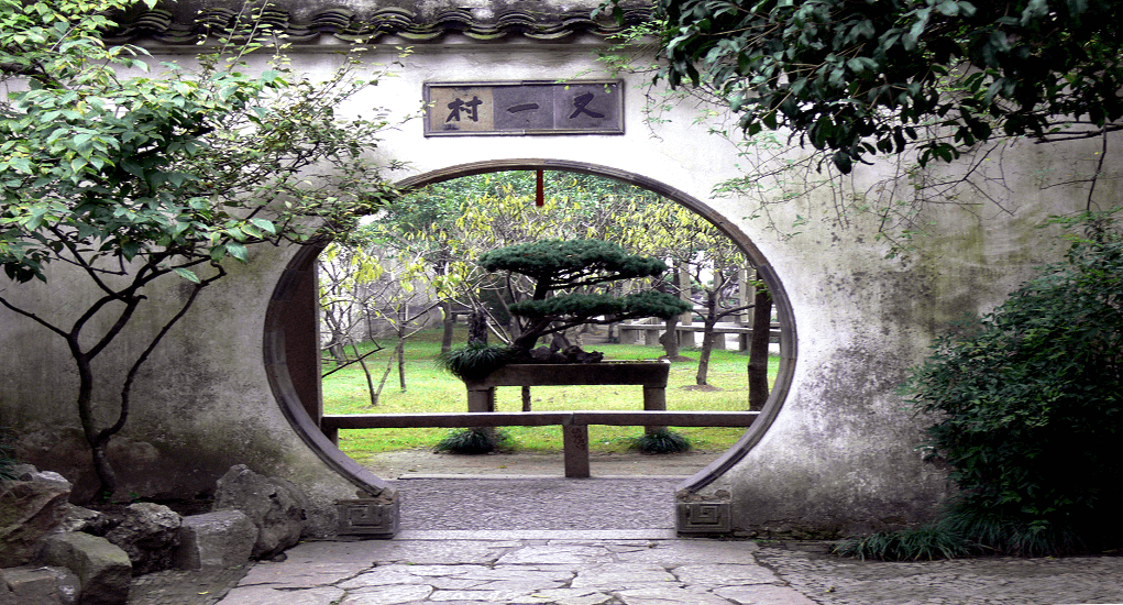 Shanghai - Memorial Hall of Fushou Garden