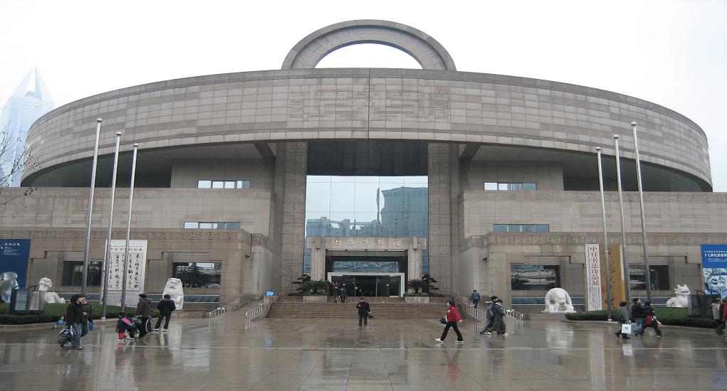 Shanghai - Shanghai Museum