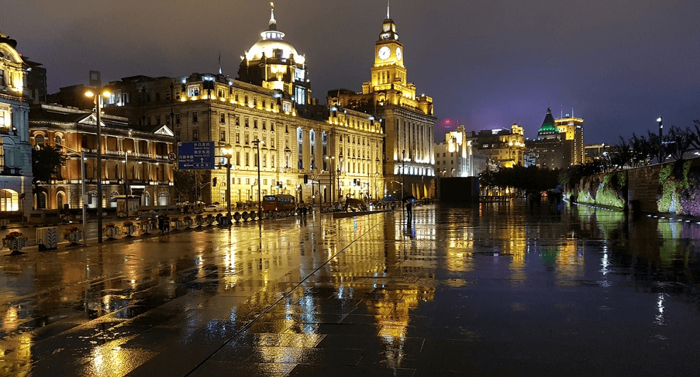 Shanghai - The Bund
