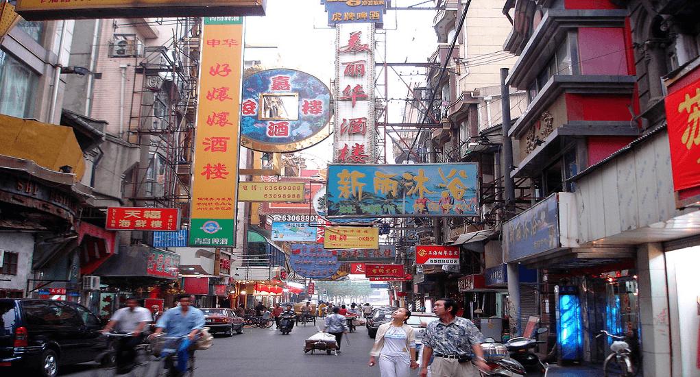 Shanghai - Zhapu Lu