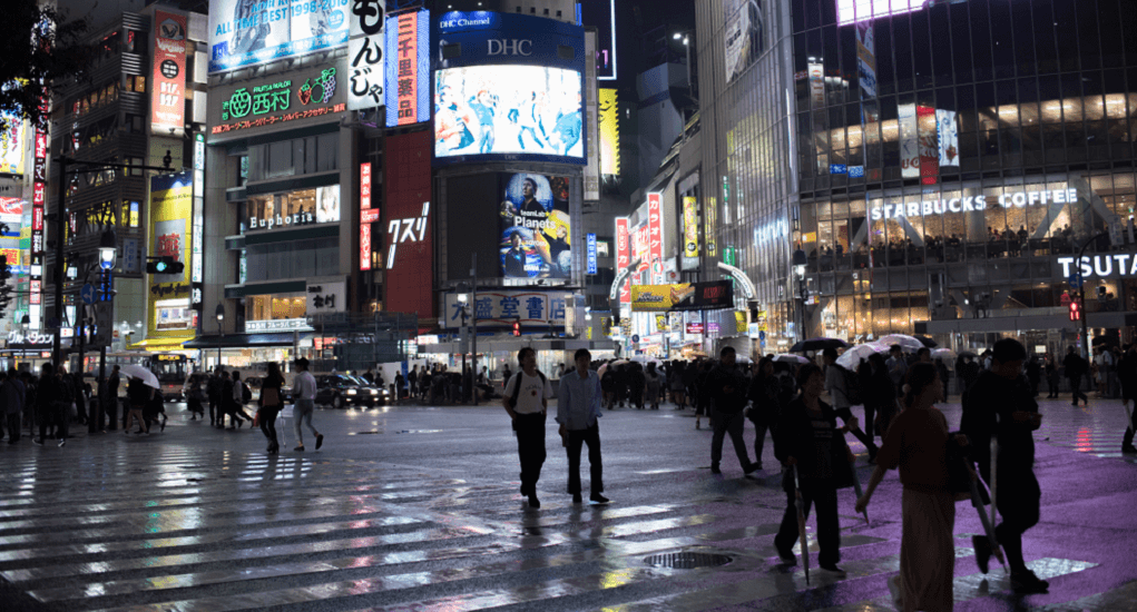 Shibuya Pedestrian Crossing - A View to the Crossing