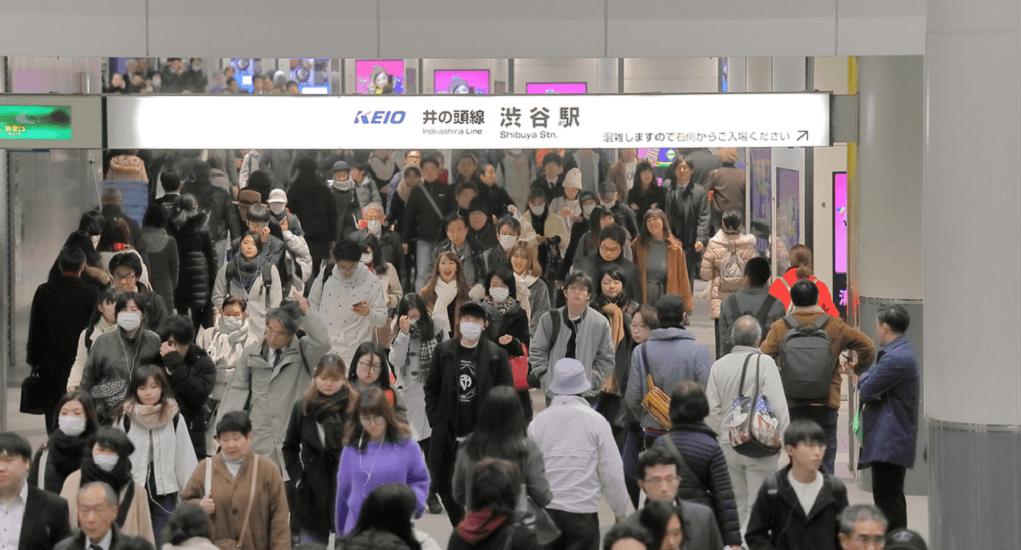 Shibuya Pedestrian Crossing - Getting to the Crossing