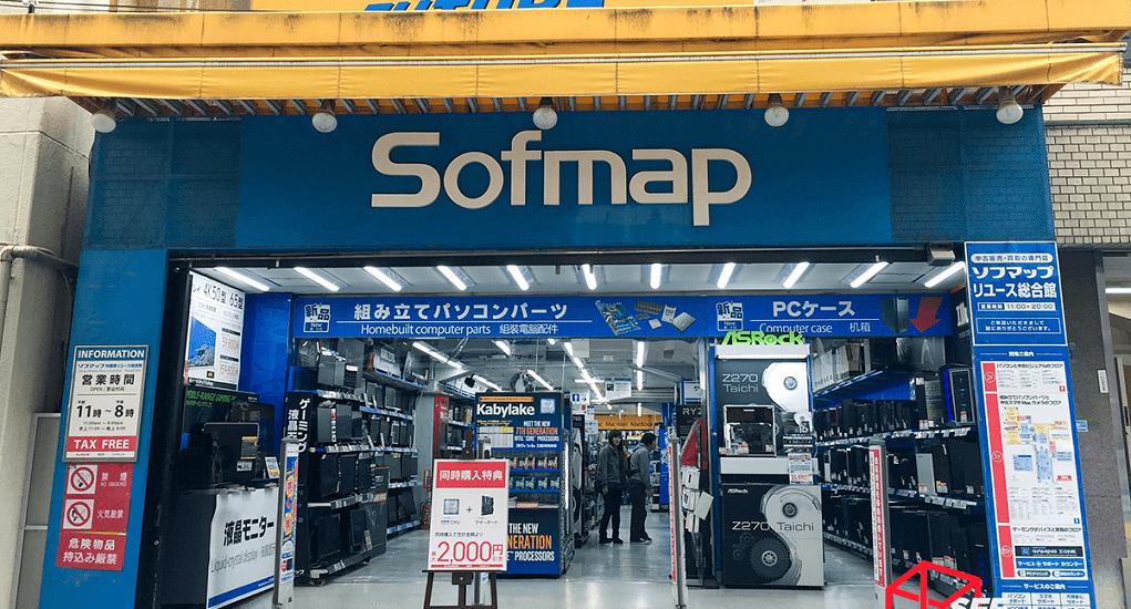 Sofmap di Akihabara