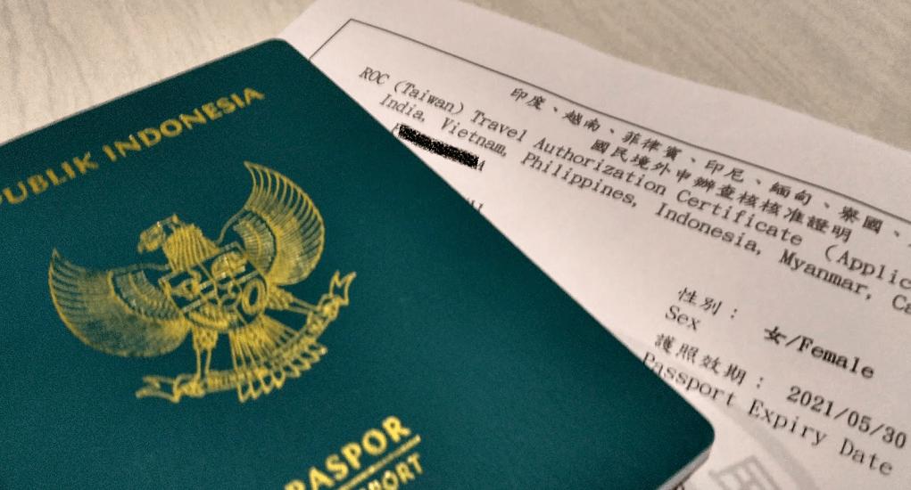 Taiwan - Visa Taiwan