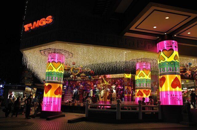 TANGS plaza