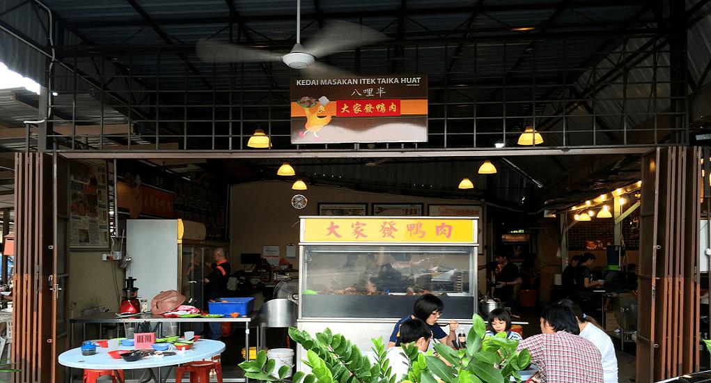 Tempat Wisata Kuliner di Johor Baru