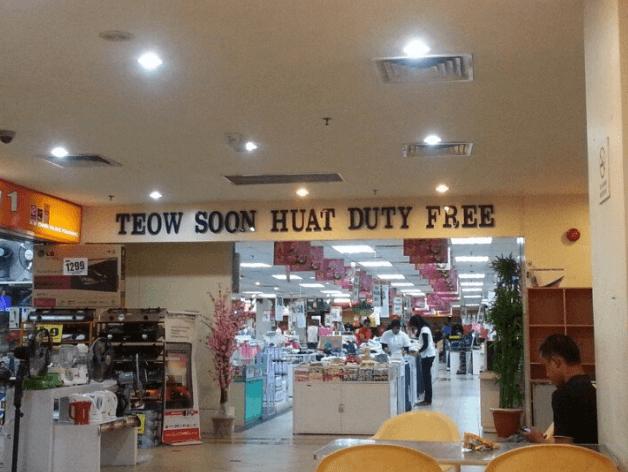 teow-soon-huat-duty-free-shop