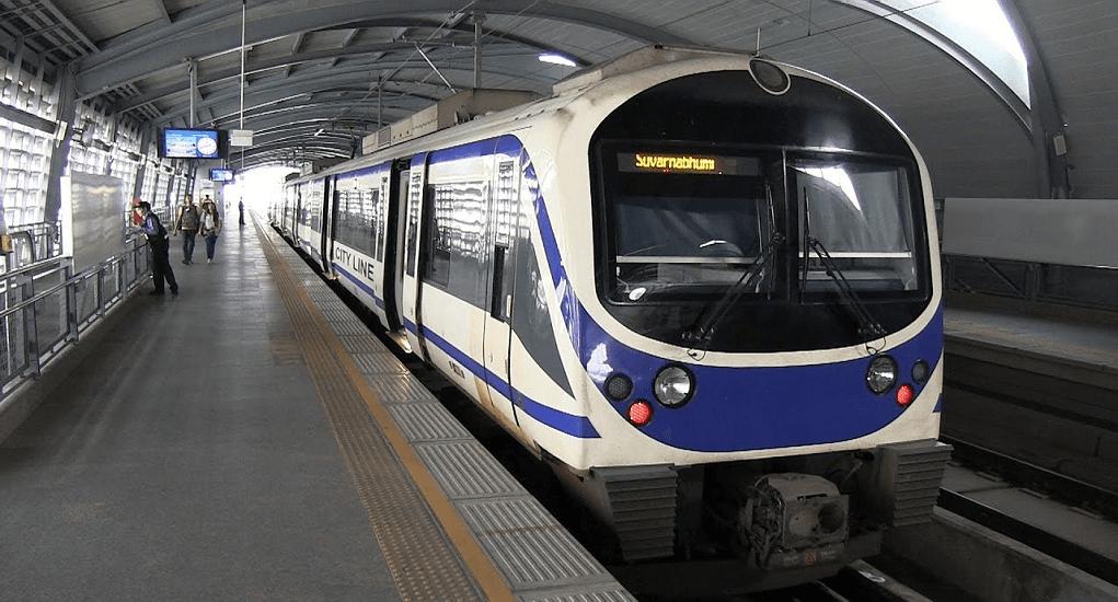 Thailand - Airport Rail Link - ARL