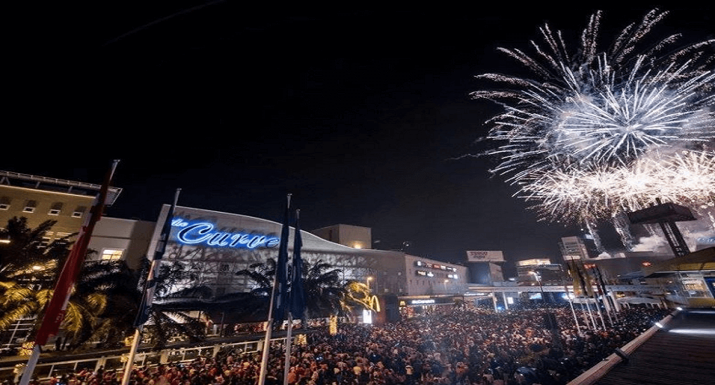 The Curve Shopping Mall Fireworks