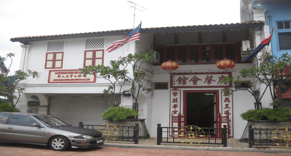 The Johor Bahru Kwong Siew