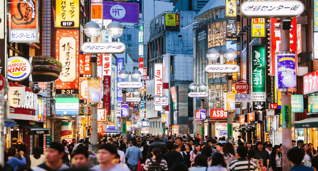 Tokyo Cheapest Shopping center - Shibuya