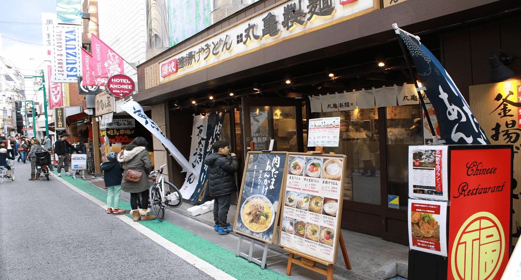 Tokyo Cheapest Shopping center - Shimokitazawa