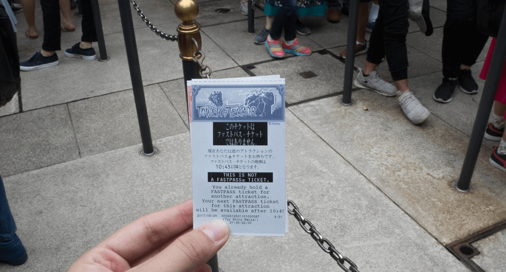 Tokyo Disney Sea - Lottery and cheat people