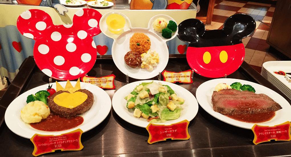 Tokyo Disney Sea - lunch