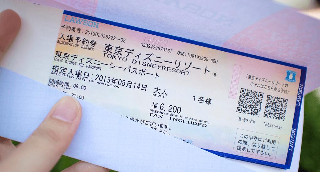 Tokyo Disney Sea - ticket