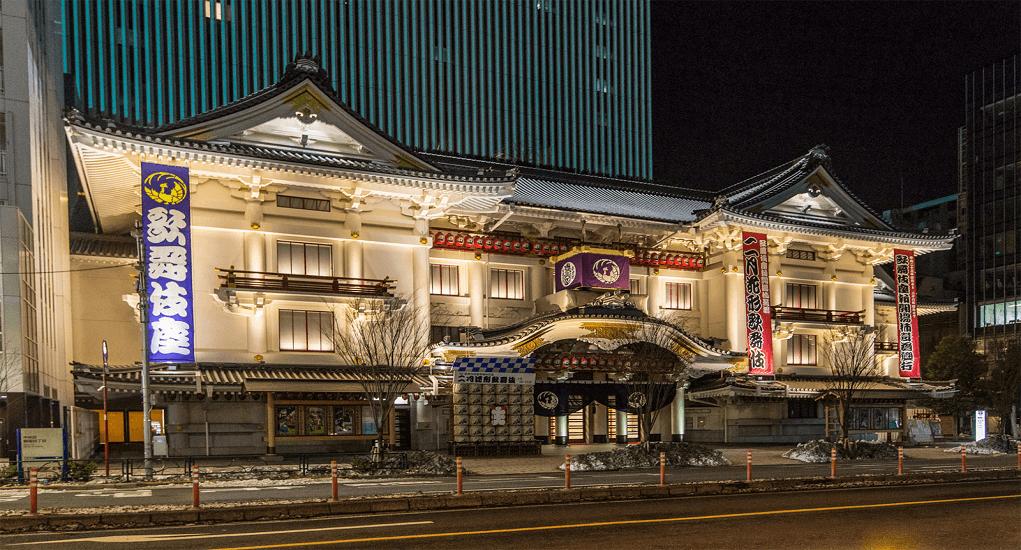 Tokyo - Kabuki-za