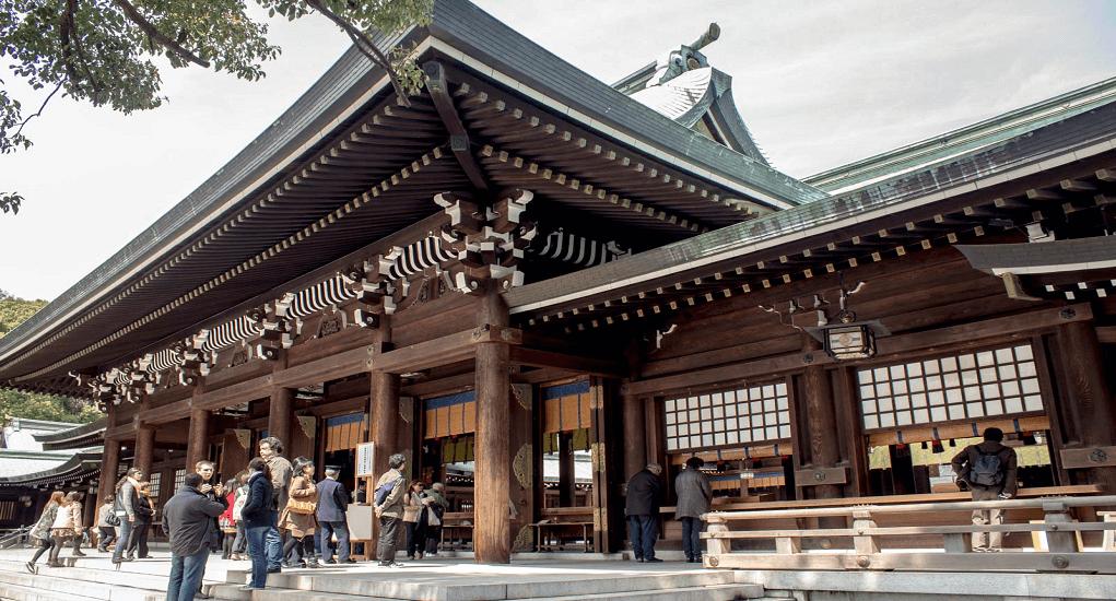Tokyo - The Meiji Shrine
