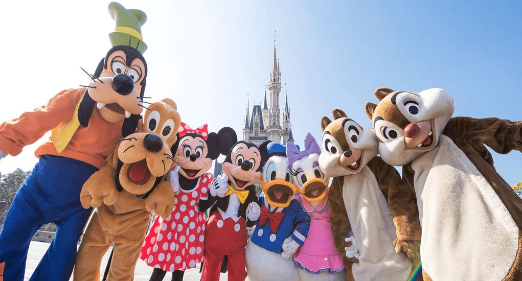 Tokyo - Tokyo Disneyland