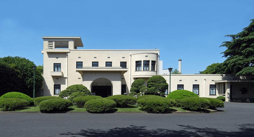 Tokyo - Tokyo Metropolitan Teien Art Museum