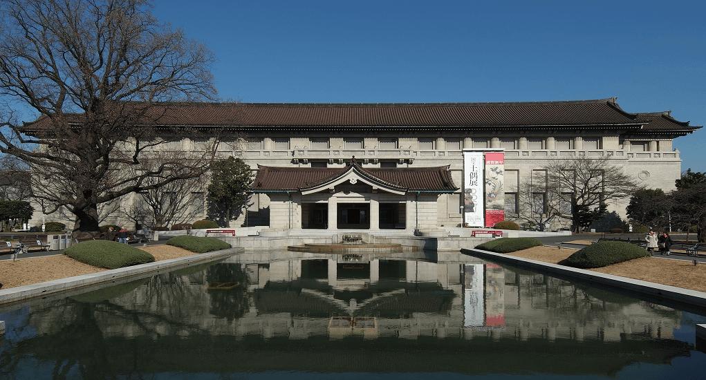Tokyo - Tokyo National Museum