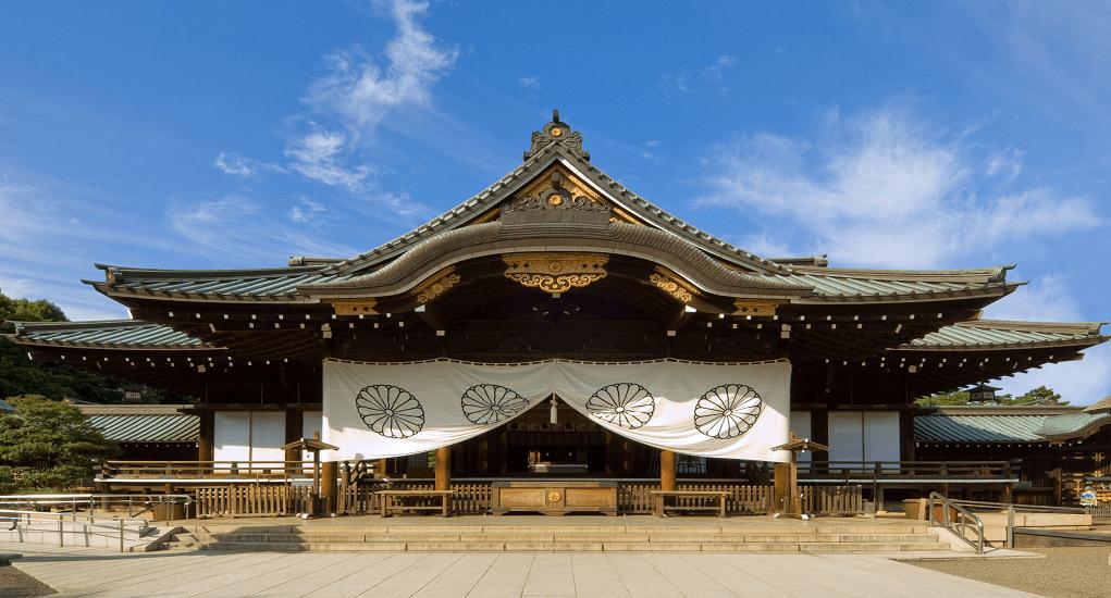 Tokyo - Yasanuki Shrine