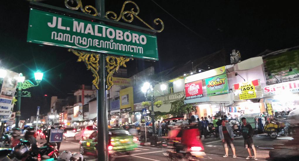 Wisata Yogyakarta - Malioboro