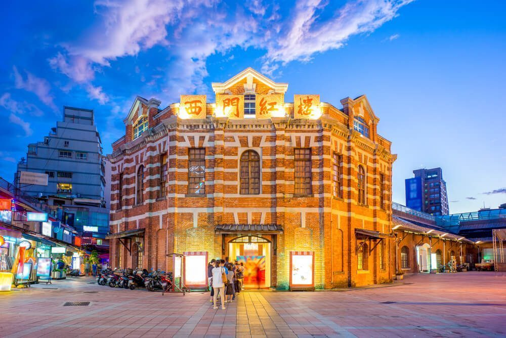 The Red House Theater di Ximending, Taiwan