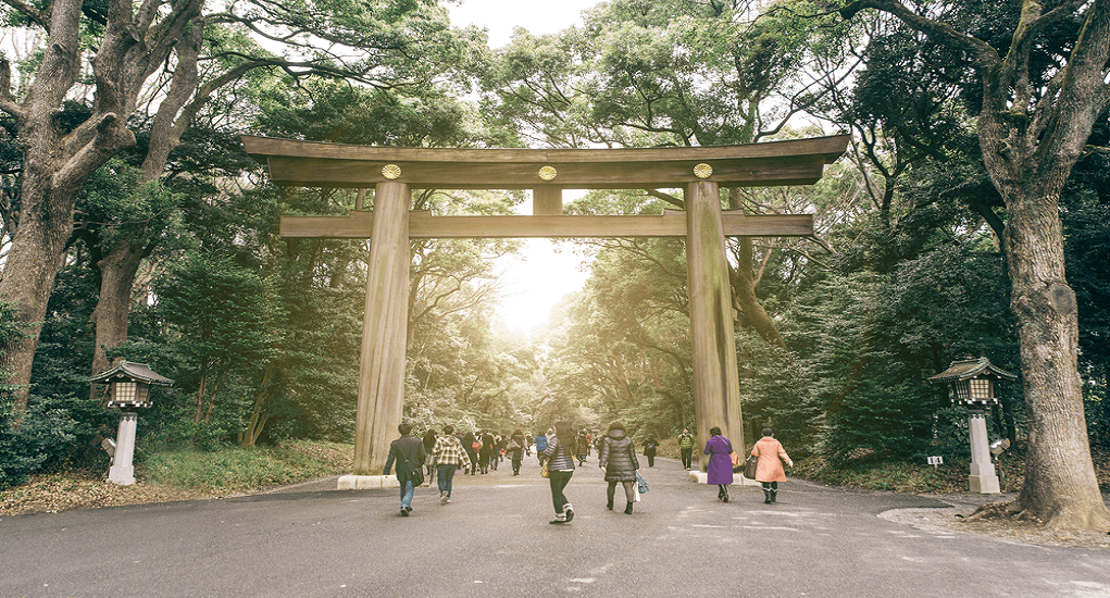 Yoyogi Park - The Geography