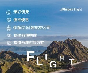 New Flight Routes and Promos