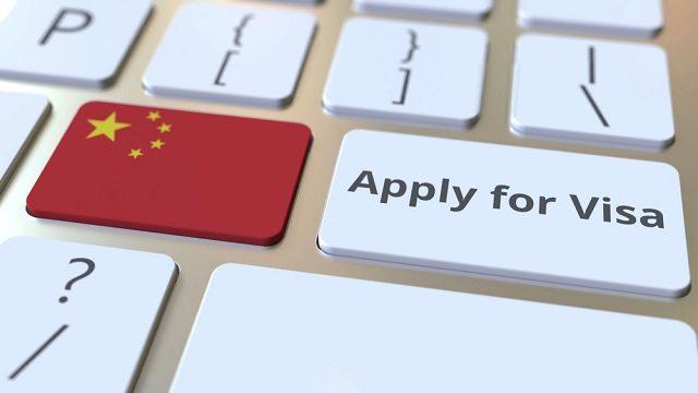membuat visa china